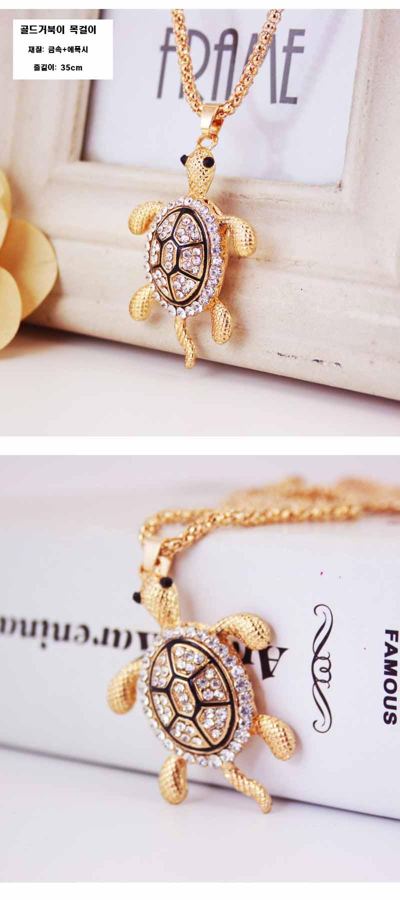 푸른봉황 목걸이 - 디아이와이데코, 12,000원, 패션, 패션목걸이