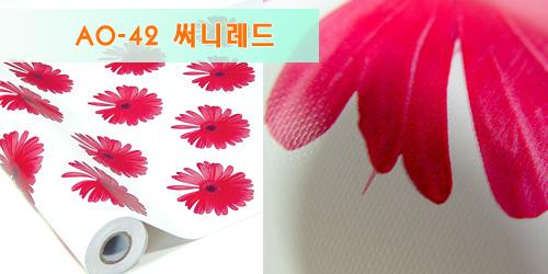 꽃무늬시트 AO-42 써니레드(1M) - 디아이와이데코, 2,000원, 벽지/시트지, 플라워 시트