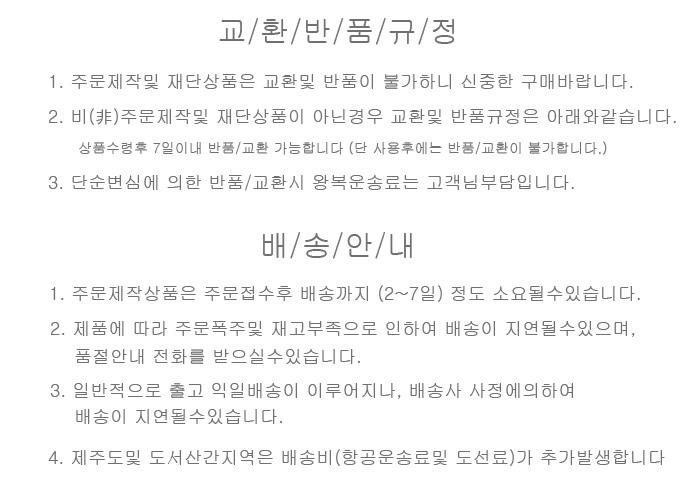 20mm프리미엄코일현관매트(120x1cm) - 디아이와이데코, 340원, 장식/부자재, 바닥장식