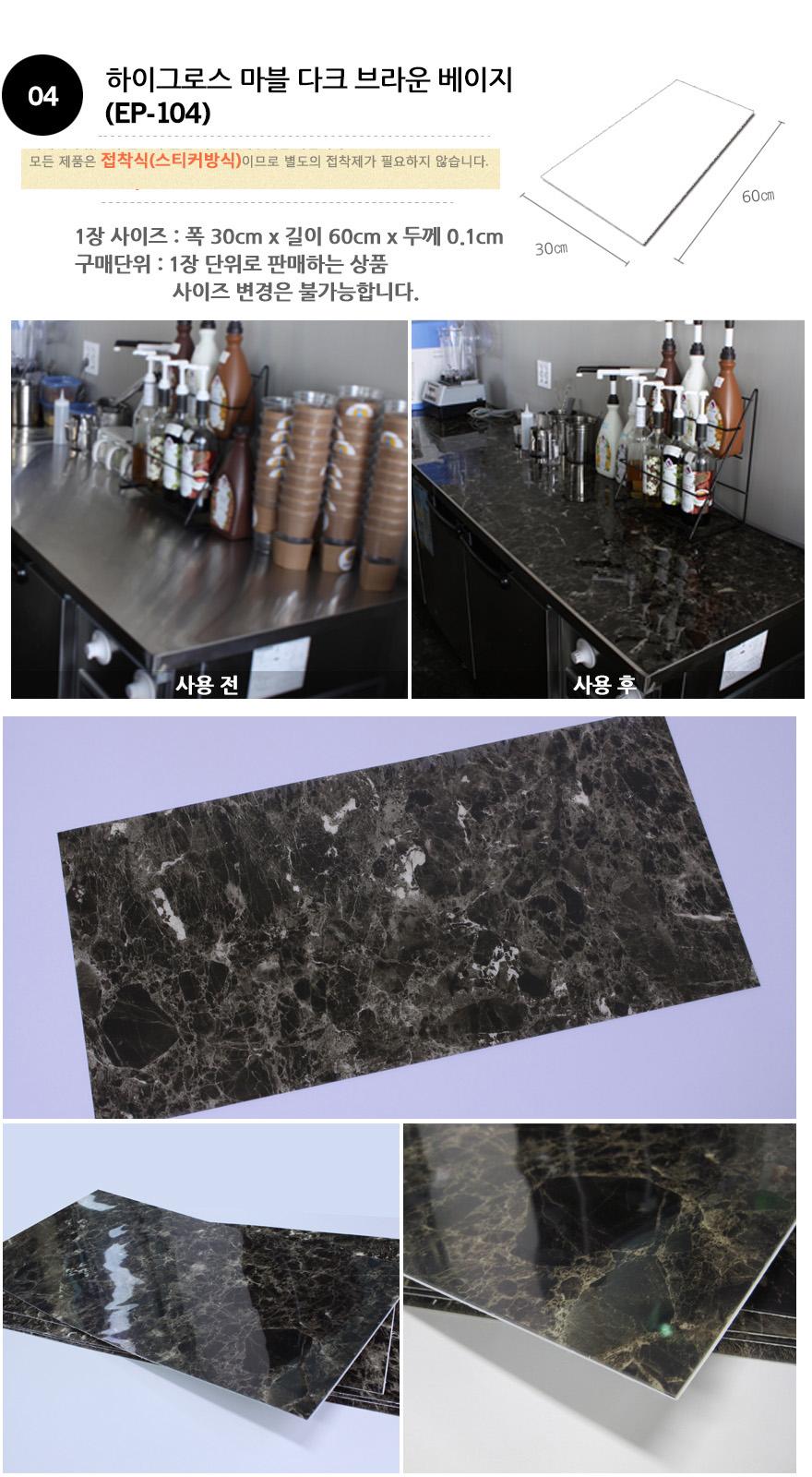 접착식에코페트타일(1장) - 디아이와이데코, 3,300원, 장식/부자재, 바닥장식